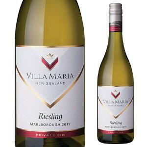 【P7倍】ヴィラ マリア プライベートビン リースリング 750ml ニュージーランド マールボロ やや甘口 白ワイン 長SP期間:6/19〜27まで