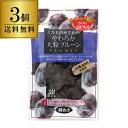 くだもの屋さんのやわらか大粒プルーン200g×3袋 1袋当たり309円(税別) プルーン 大粒 種抜き ドライフルーツ 無添加 …