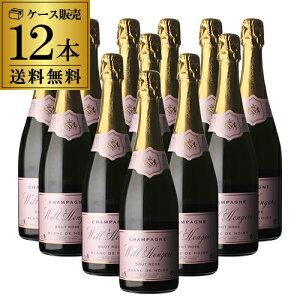 1本当り2,475円(税込) 送料無料 ウィル アンジェールブリュット ロゼ ブラン ド ノワール 750ml 12本 辛口 シャンパン シャンパーニュ ケース 長S