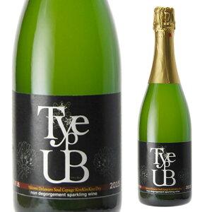 【P10倍】Rurale Type UB 2015 リュラルタイプ ユービー 750ml 日本ワイン 国産ワイン スパークリングワイン にごりワイン 滋賀県 東近江 ヒトミワイナリー P期間:1/9〜17まで