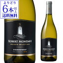 【P7倍】ロバートモンダヴィ プライベートセレクション シャルドネ 750ml 白ワイン 辛口 アメリカ カリフォルニア 長S…
