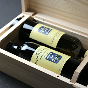 【P10倍】シャトー スミス オー ラフィット 赤&白 2本セット BOX オリジナル木箱入りフランス ボルドー ペサック レオニャン 赤ワイン 箱付 (2014赤1本 2016白1本入)P期間:11/25〜29まで