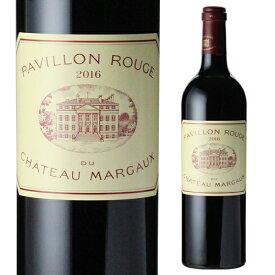パヴィヨン ルージュ デュ シャトー マルゴー 2016 赤ワイン 格付 1級 ボルドー セカンド<P7対象外>