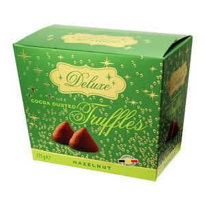 デラックス トリュフチョコ ヘーゼルナッツ 175g ベルギー クリスマス バレンタイン ホワイトデー 義理チョコ 長S