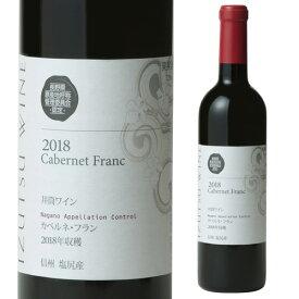 【P7倍】カベルネフラン 井筒ワイン【NAC認定】日本ワイン 国産 ワイン 長SP期間:9/18〜26まで