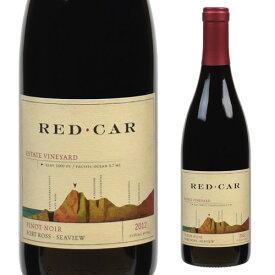 【P10倍】レッド カー エステート ヴィンヤード ピノ ノワール 2012 750ml アメリカ カリフォルニア 赤ワイン 虎7/4〜12まで