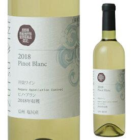 【P7倍】井筒ワインNAC ピノ ブラン 720ml 白ワイン 日本ワイン 国産ワイン 長野県 長野県原産地呼称認定 イヅツ 長SP期間:9/18〜26まで