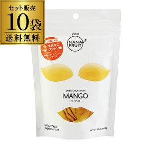 ナナ フルーツマンゴー 50g×10袋 1袋当り298円(税別) 送料無料 ドライマンゴー ドライフルーツ 乾燥果物 チョークアナン 品種 マンゴー タイ 長S