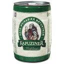 ★再入荷★ [ビール][ドイツ][大容量]カプツィーナ ヴァイツェン 5L缶ドイツビール 樽 ビア樽 ビアサーバー ビール ビア BEER beer Beer ...