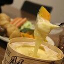 ★即納★ [冬季限定][送料無料][ウォッシュ][チーズ]とろっとろがたまらない!!モンドール AOC (SCAPA) 約400g スキャパ チーズ 個性的 香...