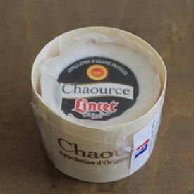 シャウルス 250g チーズ 白カビ   CHAOURCE AOP 白カビチーズ シャンパーニュ地方 フロマージュ 人気 フランス 輸入 輸入チーズ 直輸入 ギフト プレゼント 誕生日 健康 冷蔵 業務用 家庭用 (予約の場合)2019年7月21日までの予約販売 2019年8月2日より出荷