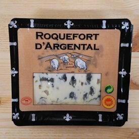 ロックフォール ダルジョンタル AOP 100g 青かび チーズ| 羊乳 フランス ブルーチーズ 青カビ フロマージュ 人気 輸入 輸入チーズ 直輸入 ギフト プレゼント 誕生日 健康 予約 冷蔵 業務用 (予約の場合)2020年4月20日までの予約販売 2020年5月3日より出荷
