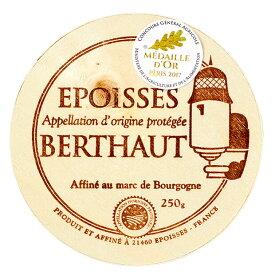 ベルトー エポワス 250g | フランス ウォッシュチーズ チーズ 直輸入 予約 冷蔵 クール 業務用 家庭用 (予約の場合:::只今、空輸便の状況が不安定となっております為、商品確保次第の発送となります。)