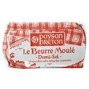 ペイザン ブルトン 発酵バター 有塩 250g ブロック 賞味期限2020年5月15日