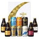 送料無料 サントリー ザ・プレミアムモルツ 輝 夏の限定8種10本セット BMPA3P お中元 ビール ギフト セット