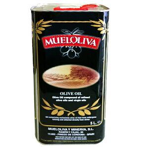 ムエルオリヴァ ピュアオリーブオイル 5000ml 缶 スペイン アンダルシア 5000ml 業務用 特大