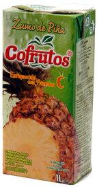 コフルートス パイン 100% ジュース 1L 12本セット | スペイン産 パインジュース 紙パック パックジュース 果汁100% パインアップル 100% 業務用 12本箱買い ケース 甘い 朝食 カフェ バー レストラン 家庭