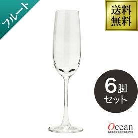 ワイングラス セット シャンパーニュ 210ml 6脚セット 食洗OK 薄めのグラスで美しいフォルム 【送料無料】 オーシャン マディソン シャンパン