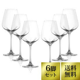 LUCARIS シリーズ デザイア ユニバーサル 420ml×6脚セット クリスタルグラス 送料無料 ワイングラス