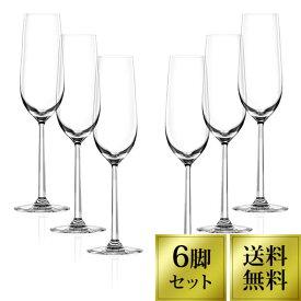 LUCARIS シリーズ シャンハイソウル シャンパーニュ 250ml×6脚セット クリスタルグラス 送料無料 ワイングラス