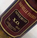 [ブランデー][コニャック][フランス]ダーヴェル XO DARVELLE XO 700mlフレンチ ブランデー フランス