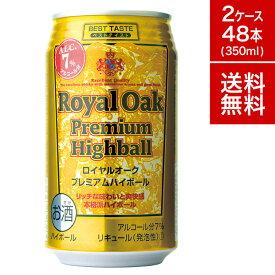 【新入荷】送料無料 ロイヤルオーク プレミアム ハイボール 350ml 缶 48本セット 2ケース ハイボール缶 ウィスキー ウイスキー