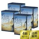 【送料無料】 ロス カロス LOS CALOS WHITE 3L 3000ml 4個 セット 白ワイン 箱ワイン BIB チリ | 白 チリワイン 辛口 …