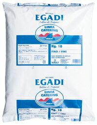 エガディ・サーレ・フィーノ(細粒)/ソサルト社 10kg×2(※同梱不可)