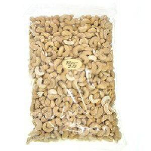 カシューナッツ 1kg