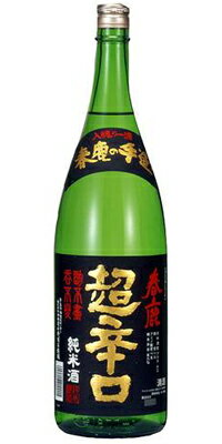 【ポイント5倍(20日から)】春鹿 超辛口 純米酒/今西清兵衛商店 1800ml (地酒)