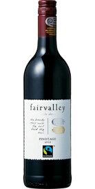 フェアヴァレー・ピノタージュ/フェアヴァレー 750ml (赤ワイン)