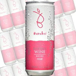 【ポイント2倍(17日朝10時まで)】バロークス 缶 ロゼスパークリング 250ml×24本 (スパークリングワイン)【まとめ買い】(ギフト対応不可)
