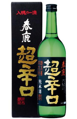 【ポイント5倍(20日から)】春鹿 超辛口 純米酒/今西清兵衛商店 720ml (地酒)