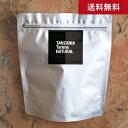 ●【送料無料】【500g】TANZANIA Tarime NATURALタンザニア タリメ ナチュラル(スペシャルティコーヒー) [Y]