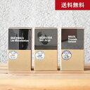 ●【送料無料】『ガイアの夜明け』登場記念セット!《カップ・オブ・エクセレンス》のコーヒーも♪厳選コーヒー200g・…