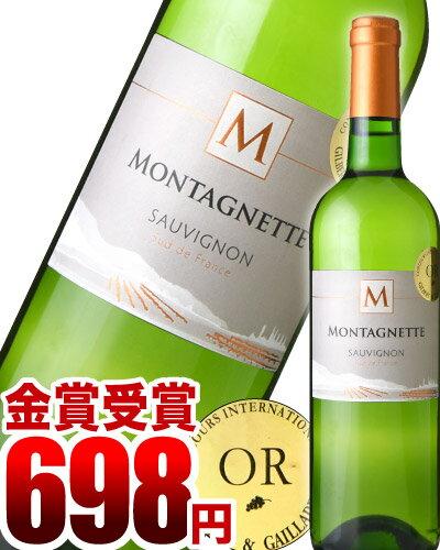 【金賞受賞】モンタネット・ソーヴィニヨン・ブラン[2016](白ワイン)[Y][H][J]