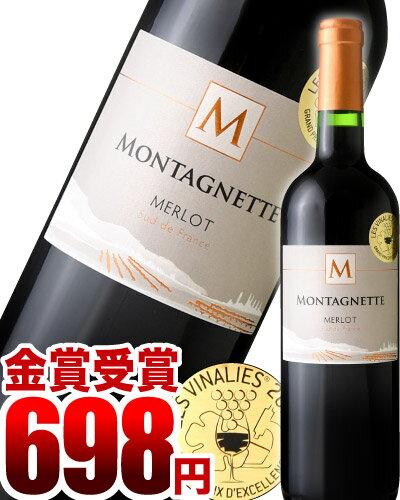 【金賞受賞】モンタネット・メルロー[2015](赤ワイン)[J]