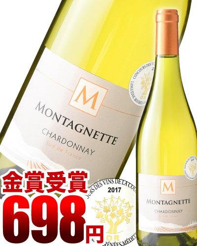 【金賞受賞】モンタネット・シャルドネ[2016](白ワイン)[Y][H][J]