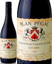 プラン・ペゴー ドメーヌ・デ・ペゴー 赤ワイン