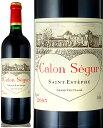 シャトー・カロン・セギュール 赤ワイン