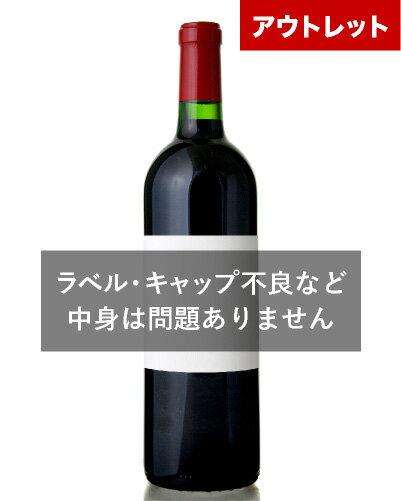 ドメーヌ・モン・ロジェ・オーガニック[2015](赤ワイン)[S][B]