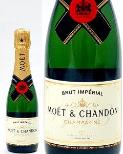 ハーフボトル 正規 モエ エ シャンドン ブリュット アンペリアル NV 375ml ( 泡 白 ) シャンパン シャンパーニュ (ワイン(=750ml)11本と同梱可)