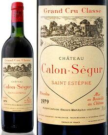 シャトー カロン セギュール [ 1979 ] ( 赤ワイン ) ※ラベル瓶&キャップに汚れ・破れ・傷有り※