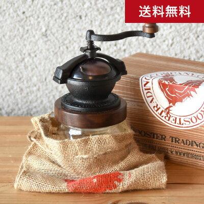 【送料無料】カマノ・コーヒーミル(Camano Coffee Mill)RED ROOSTER TRADING COMPANY(ワイン(=750ml)10本と同梱可)[Y][J]