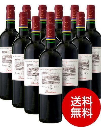 【送料無料】ドメーヌ・バロン・ド・ロートシルト(ラフィット)[2016]プライベート・リザーヴ・ボルドー・ルージュ12本セット(赤ワイン)(同梱不可・送料無料)(代引き手数料・クール便は別途費用が掛かります)