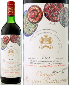 シャトー ムートン ロートシルト [1978] ( 赤ワイン ) ※ラベル瓶&キャップに汚れ・破れ・傷有り※ [tp] [J] [S]