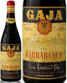 バルバレスコ [ 1961 ]ガヤ ( 赤ワイン ) ※ラベル瓶&キャップに汚れ・破れ・傷有り※[J][S]