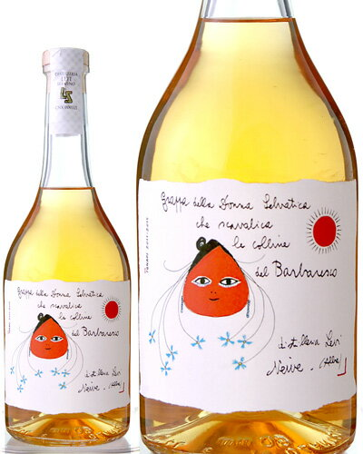 グラッパ・バルバレスコ・ロマーノ・レヴィ(2012年〜2017年木樽熟成)700ml 42%(蒸留酒)[tp]