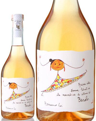 グラッパ・バローロ・ロマーノ・レヴィ(2013〜2017年木樽熟成)700ml42%(蒸留酒)[tp]