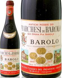 バローロ [ 1961 ]マルケージ ディ バローロ ( 赤ワイン )※ラベル瓶&キャップに汚れ・破れ・傷有り※ [S]